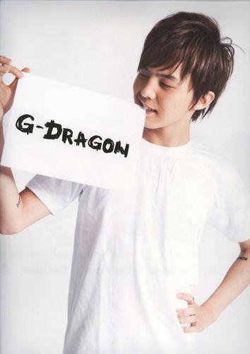 BIGBANGのクォンジヨンをハングル文字で書くとこうなる!