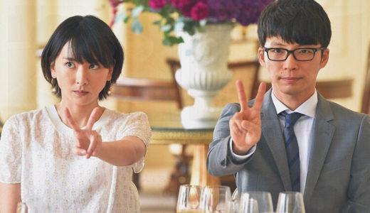 新垣結衣&星野源が熱愛!?最新デート情報をチェック!