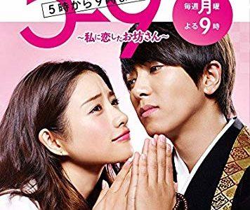 田中圭&山下智久が共演したドラマを調査!二人は超仲良し?