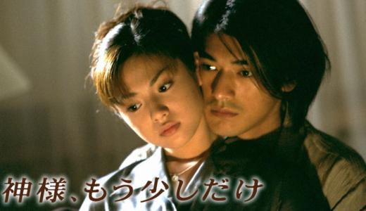 深田恭子の整顔を比較!整形疑惑はガセネタ?