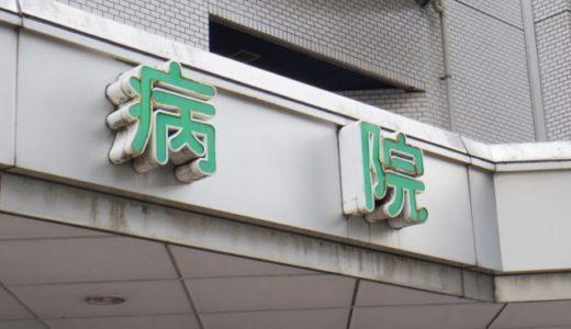北川景子の父親は三菱重工幹部?職業や画像を調査!