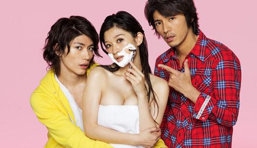 篠原涼子と藤木直人・三浦春馬が共演したドラマは?お忍びデートは本当?