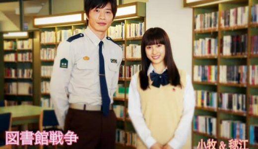 田中圭と土屋太鳳が共演ドラマとは?でれでれしたシーンがある?
