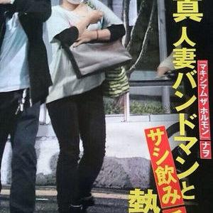 生田斗真の彼女は清野菜名?歴代交際相手やプリクラを調査!