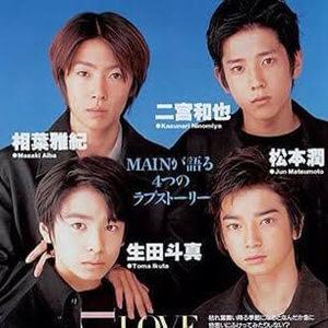 生田斗真はジャニーズグループに所属してない?